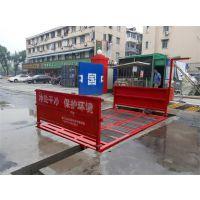 石料厂洗车平台迈极MOC-120T/370