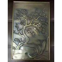 供应黑龙江省哈尔滨市镔纳铝浮雕镀铜屏风