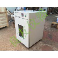 DHP-9120电热恒温培养箱 电热培养箱 医用恒温箱 实验室用培养箱