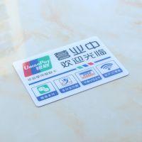 创业加工赚钱设备 亚克力uv平板打印机 有机玻璃UV印花设备厂家