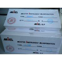 供应MIC1N4007(排带)整流二极管