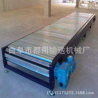 都用-金属颗粒用链板输送机 热铸件链板输送机
