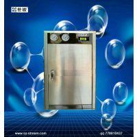 世骏牌不锈钢化验室超纯水机超大流量实用为王