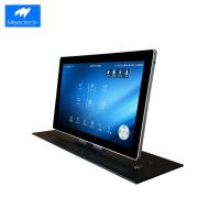 Meedesk 美大 无纸化会议系统 无纸化会议终端 液晶屏升降器 显示屏开降器 MDS-S173M