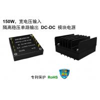 铁路电源 110V 输入 功率150W 金升阳 MORNSUN