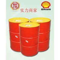 供应珠海产空气压缩机油 壳牌确能立S2P150空压机油