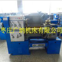 供应C6136X1000mm广州机床厂普通卧式车床广纳机床普通车床