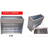 304不锈钢双面6孔干湿猪食槽自由采食不锈钢料槽