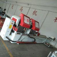 济南吉祥机器制造有限公司