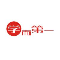 深圳学而第一教育科技有限公司