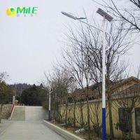 云南户外太阳能路灯厂家生产