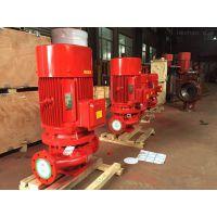 四川内江消防水泵代理,XBD12.0/40G-L,立式多级消防泵,3CF水泵型号