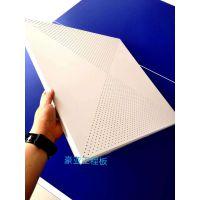 滚涂工程铝天花板600*600*0.7生产厂家【青岛豪亚建材】