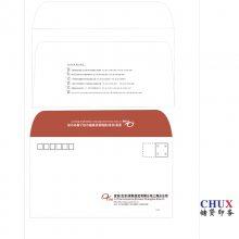 信封印刷厂,信纸信封印刷厂,上海信封印刷