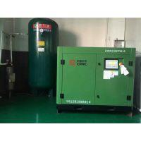 供应西安CRRC-22PM永磁变频节能型固定螺杆空压机