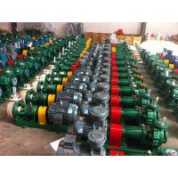 安徽巨龙IHF100-80-125泵 专业制造 氟塑料离心泵 氟塑料化工泵