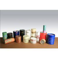 定制各種規格化妝品、禮品、紙包裝容器印刷