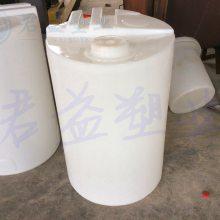 白色搅拌桶 MC-1000L储罐搅拌桶