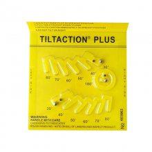 广东深圳东莞防倾斜标签,多角度倾斜监控器Tiltaction Plus