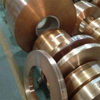 氧化铝铜带C15715 弥散铜带价格 电极耐磨弥散铜合金