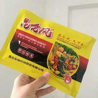 水稻增产套餐哪个厂家的比较好 芸乐收效果怎么样 同类产品昆仑风套餐