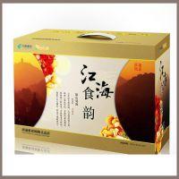 深圳高档翻盖连体茶叶盒定制 定制手提礼品精装盒
