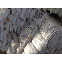 供应饲料级氯化钠,工业级氯化钠