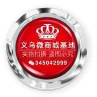 义乌市上东科技有限公司