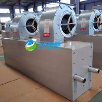 艾尔格霖RM2515-S离心式风幕机 热水型离心式空气幕