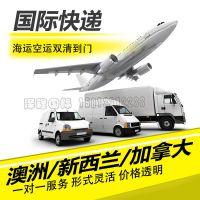 中国到澳大利亚国际海运 优质服务 欢迎咨询