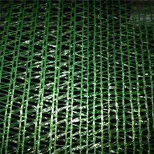 盖土治扬尘防晒网 2针盖土网 工地遮阳网