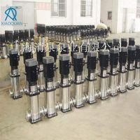 生产供应 CDL/CDLF立式多级离心水泵 增压yabo最新入口