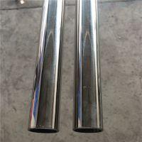 顺德8K不锈钢方管,陈村镜面304不锈钢圆管