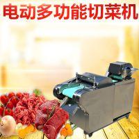 快餐全自动切丝机 多功能青菜切菜机 新款厨具设备