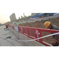 河南护栏厂家供应工地防护栏 地铁市政项目施工洞口隔离栏杆 基坑护栏