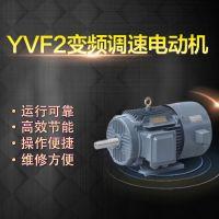 厂家直销上海左力YVF2-90L-6电动机1.1KW变频调速电机