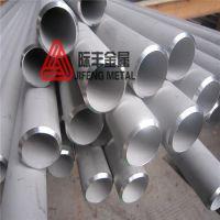 不锈钢304薄壁卡压式水管接头 弯头 直通三通等不锈钢配件加工