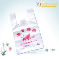 河北雅惠包装定做塑料袋背心袋超市商场环保购物袋收纳袋广告宣传袋
