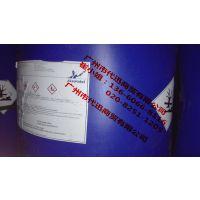 双氢化牛油烷基二甲基氯化铵Arquad 2HT-75E阿克苏Akzonobel