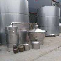 山东白酒酿酒设备生产厂家 小型家用酿酒设备多少钱一套