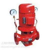 营口老边区消火栓泵型号/南宁哪里有卖消防泵/青海排污泵厂家