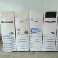 夏季热销艾尔格霖柜式水冷空调 冷水型水空调柜机