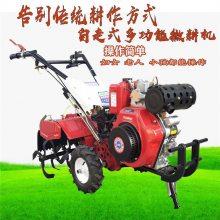 手推汽油微耕机 家用小型微耕机大全 润华供应