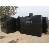 低碳生活污水处理设备
