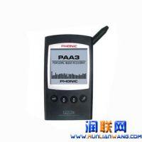 武进音响实时频谱分析仪 简易频谱分析仪