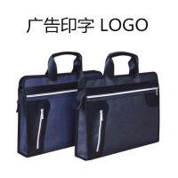 郑州百利文B0053手提文件袋批发B4商务会议公文包印字定做广告LOGO