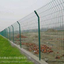 优盾护栏网 锌钢护栏 荷兰网 山东铁网围栏