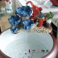 千火陶瓷 景德镇陶瓷鱼缸流水摆件