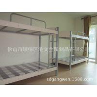 买卧室家具 港文厂专业定做学生高低床 上下铺铁床 定制简约款铁架床