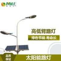 西藏全自动太阳能路灯厂家价格